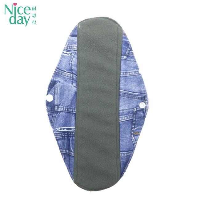 reusable sanitary napkin eniceday Niceday-1