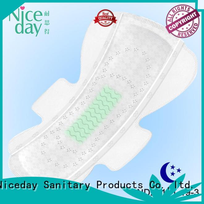 Extra care night use sanitary napkin pad super absorbency sanitary napkin with negative ion ND20161-19-3-Niceday